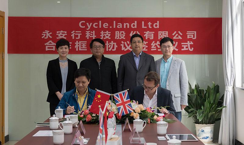 """永安行携手Cycle.land进军伦敦 """"中国制造""""加速出海"""
