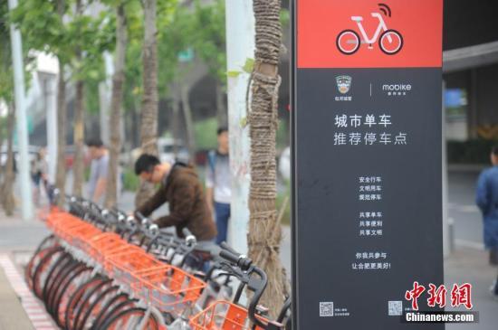 """共享单车用户规模持续下降 ballbet贝博ballbet贝博app即将""""复苏""""?"""