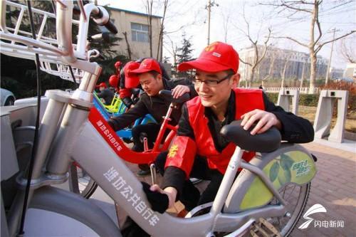 45万人共同参与 潍坊ballbet贝博ballbet贝博app骑行量突破3亿人次