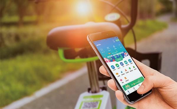 永安行App升级 加快构建智能立体化出行生态